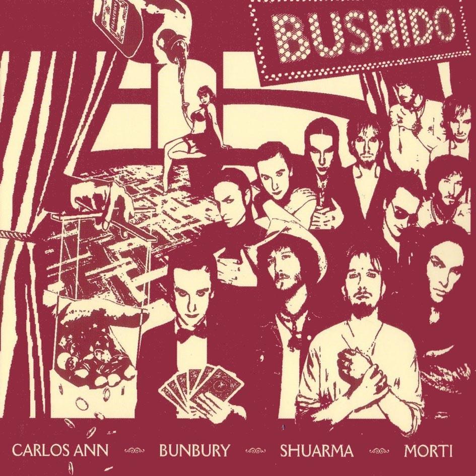 Bushido - Bushido - Frontal